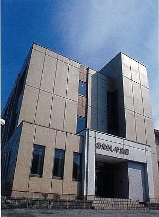 あたらしや旅館 <福井県敦賀市>...