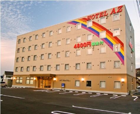 HOTEL AZ 福岡久留米店の施設画像