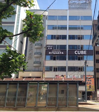 カプセルホテル CUBE 広島...