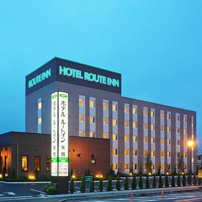 ホテル ルートイン矢板