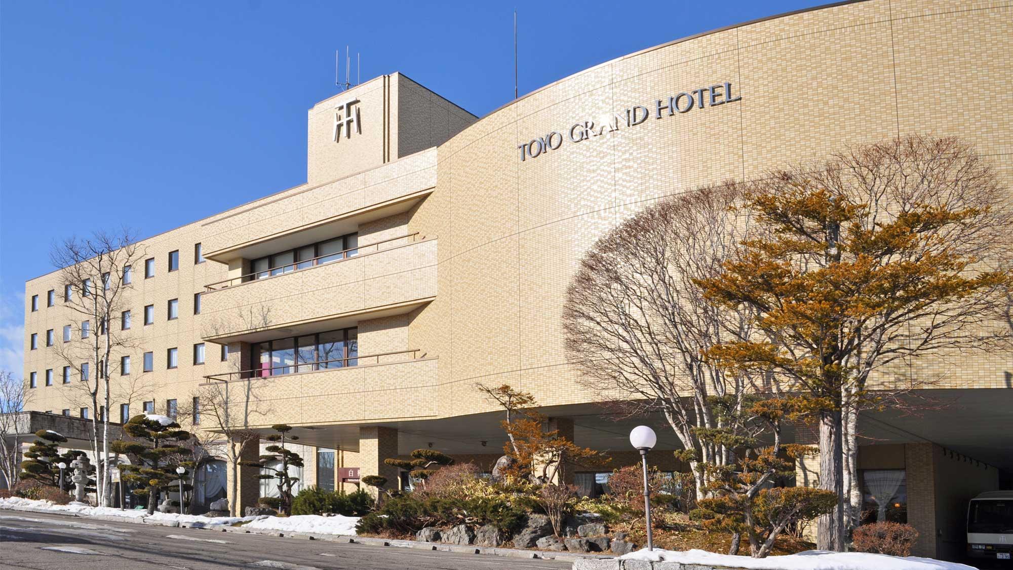 中標津温泉 トーヨーグランドホテル...