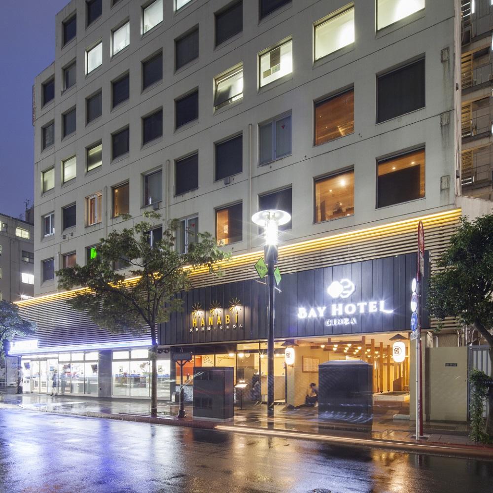 東京銀座BAY HOTEL(東京銀座ベイホテル)...