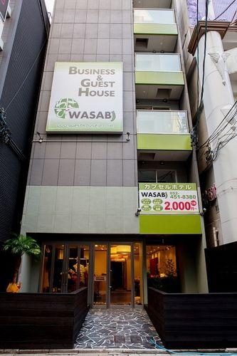 ホステル わさび名古屋駅前...