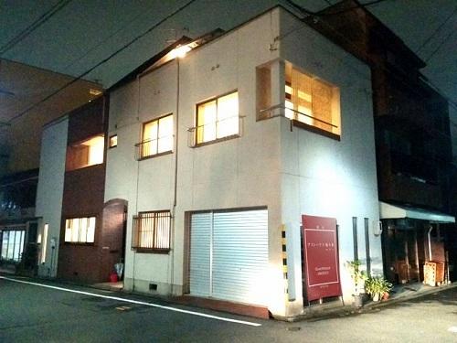 ゲストハウス梅小路 イン京都の外観