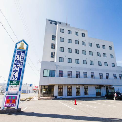 宇和海国立公園 青い国ホテル