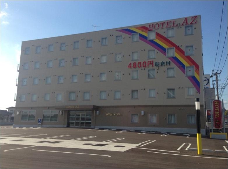 HOTEL AZ 福岡大川店