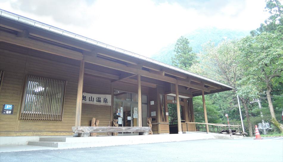 奥山温泉 その1