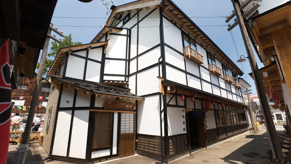 オーベルジュ 御宿 櫻井