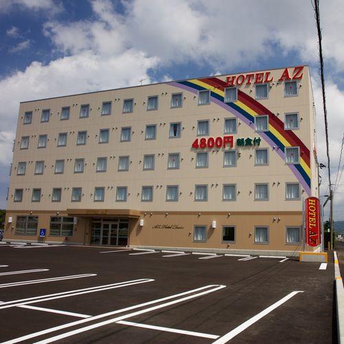 HOTEL AZ 鹿児島出水店