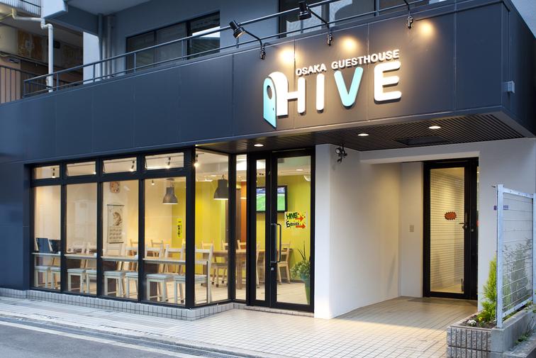 Osaka Guesthouse HIVE...