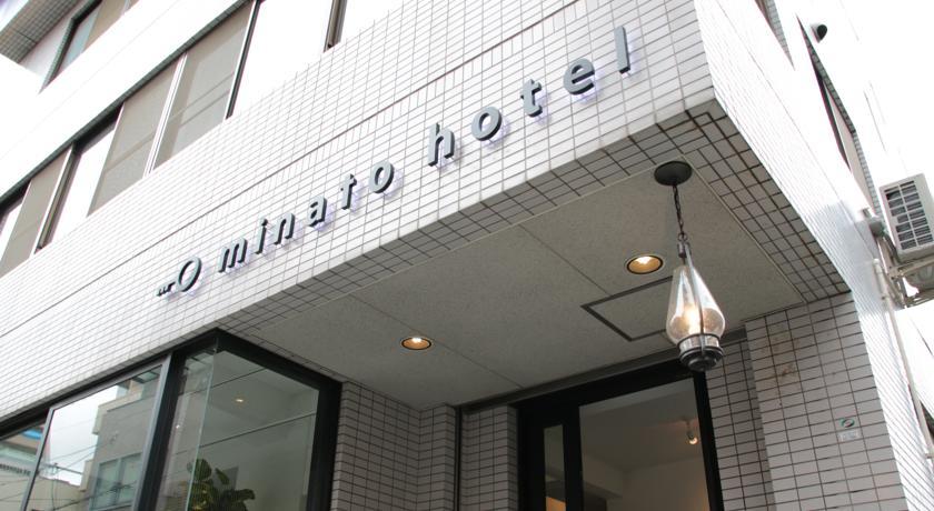 minato hotel