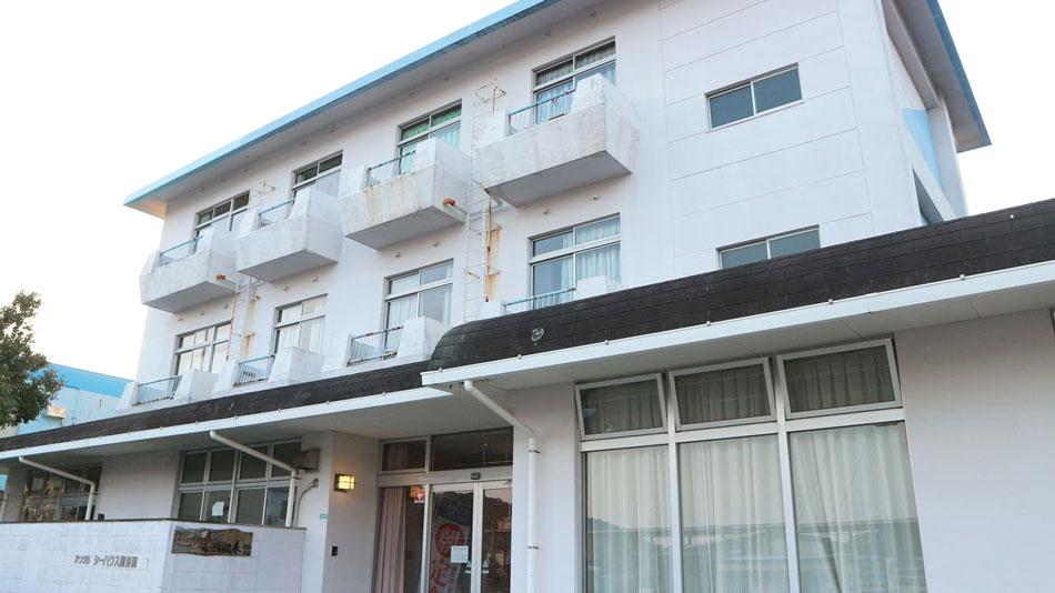 勝浦シーハウス熊野灘