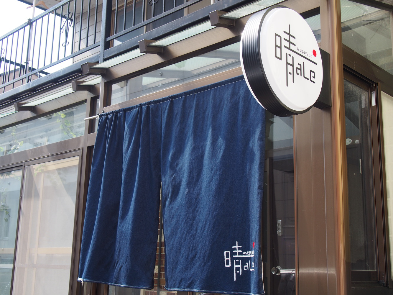 Wagayado 晴-HaLe-