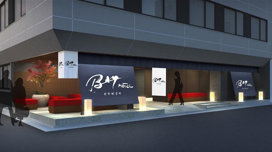 日本橋室町BAY HOTEL(日本橋室町ベイホテル)...