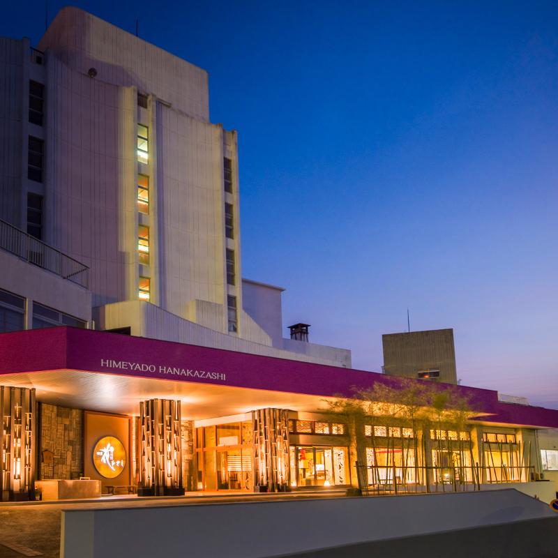 リゾート感が欲しい!温泉宿でオールインクルーシブができるところってありますか?