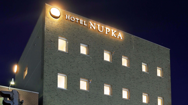 HOTEL NUPKA (ホテルヌプカ 2016年3月1日オ...