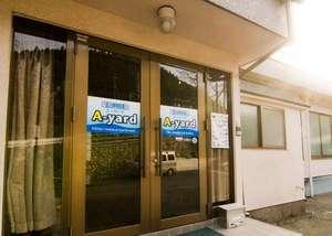 駅前山小屋A-yard