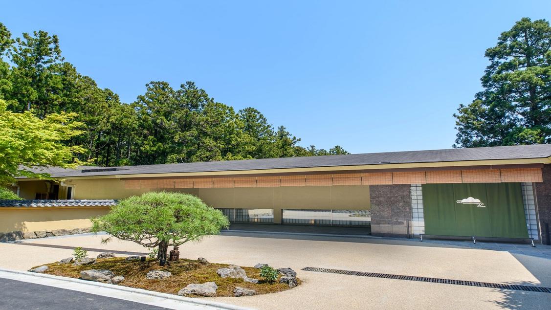 記念日に箱根旅行に行きたい!