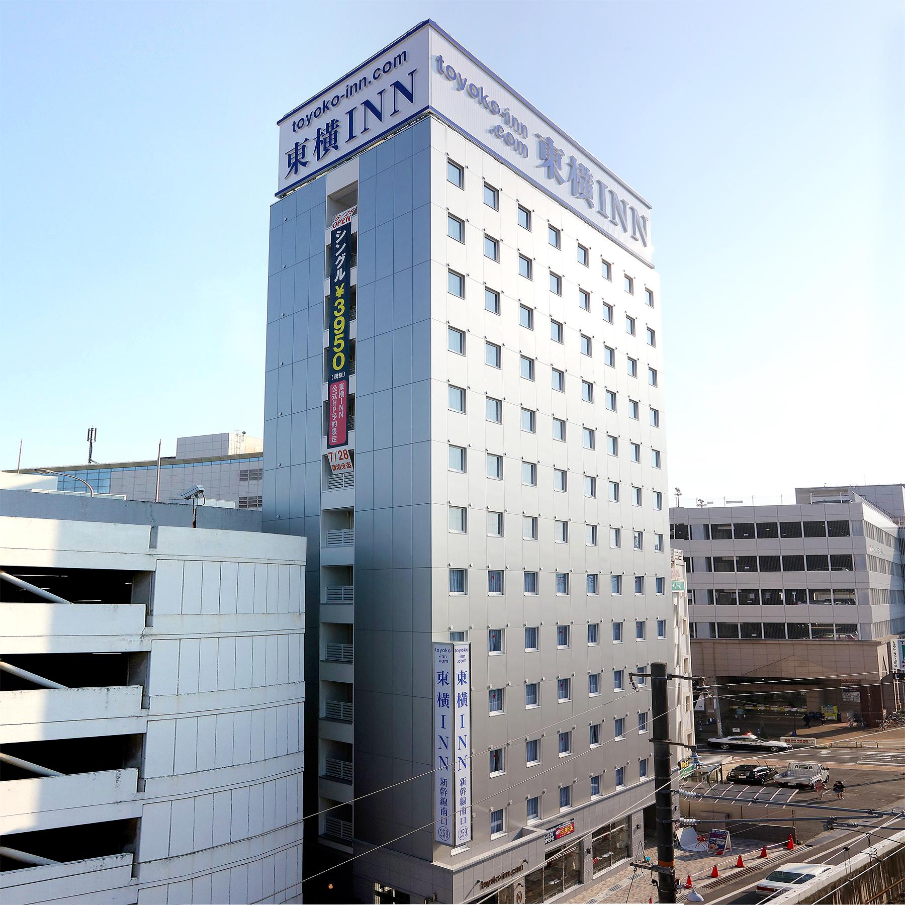 東横イン福山駅新幹線南口