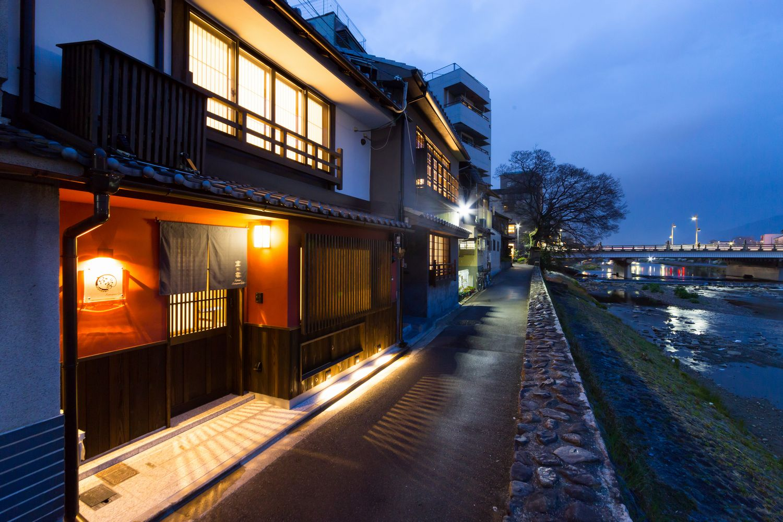 京と家 鴨川五条
