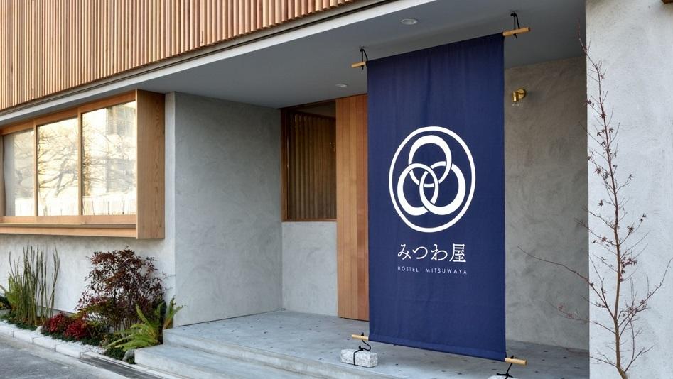 ホステルみつわ屋大阪(Hostel Mitsuwaya Osaka)