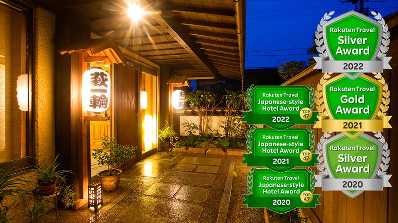 萩温泉郷で禁煙ルームの和洋室、カップルにお勧めのモダンな部屋がある宿を知りたいです