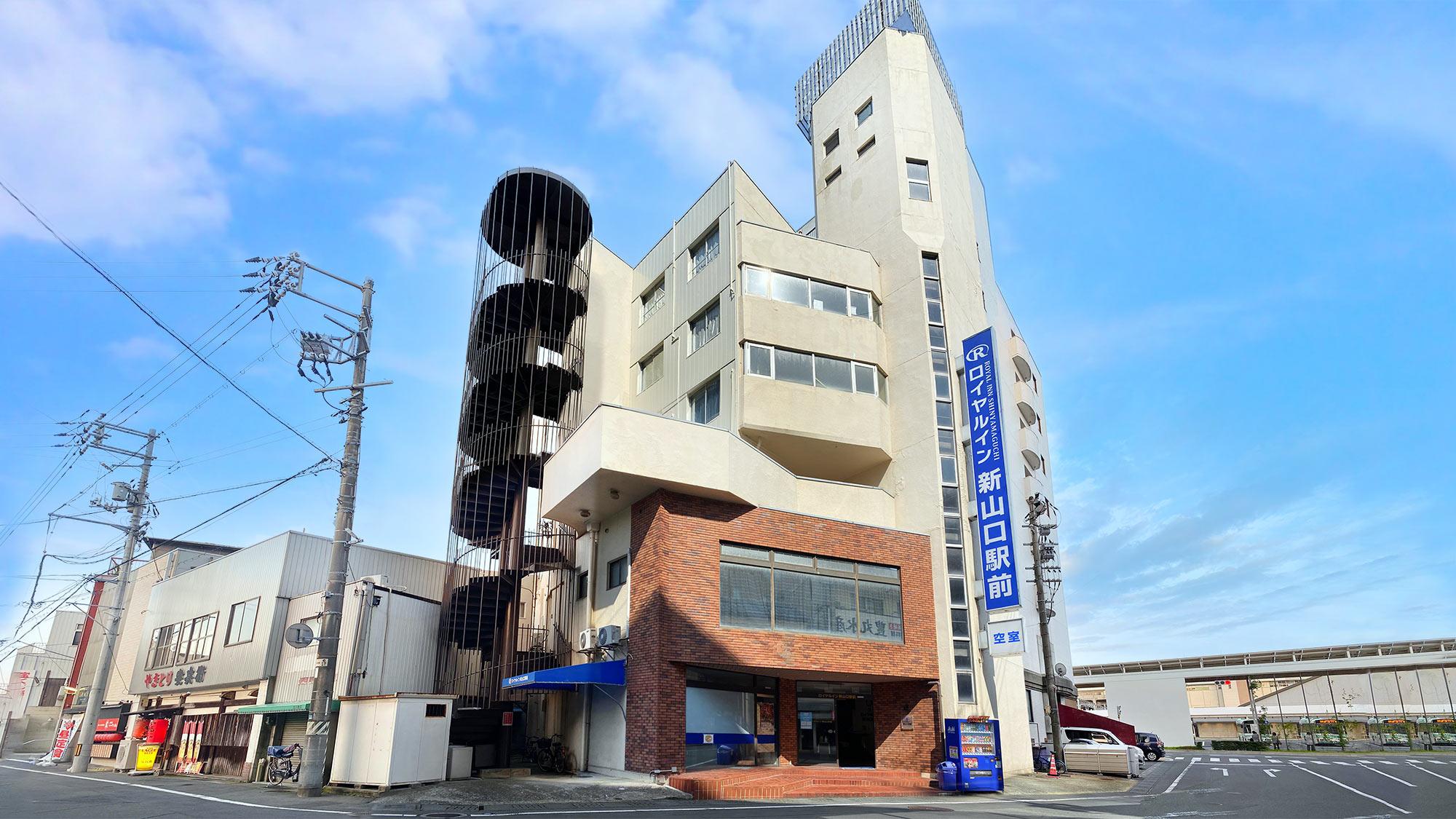 ロイヤルイン新山口駅前 外観写真