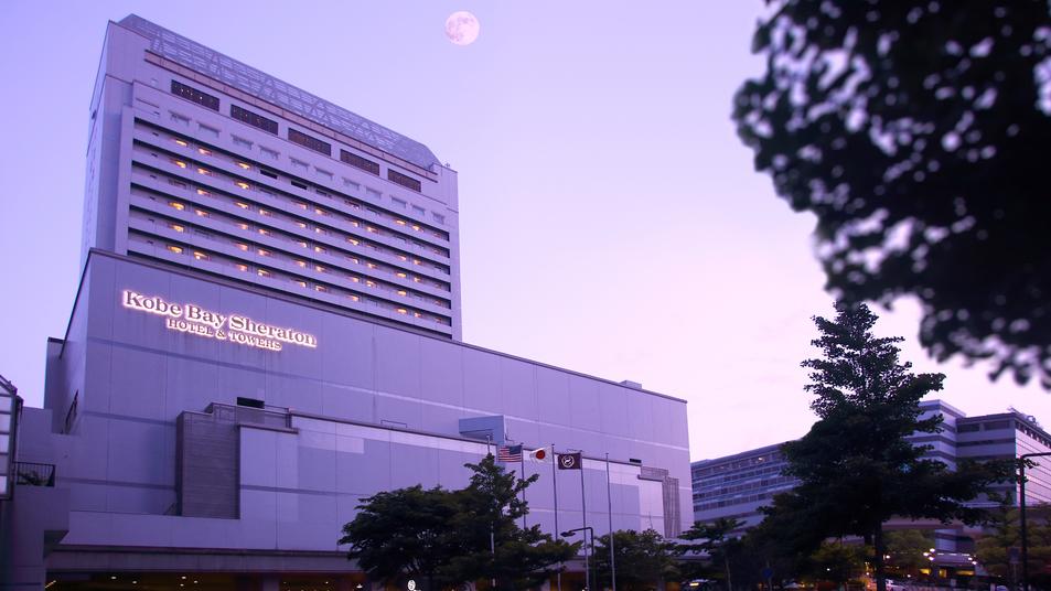 神戸ベイシェラトンホテル&タワーズ...