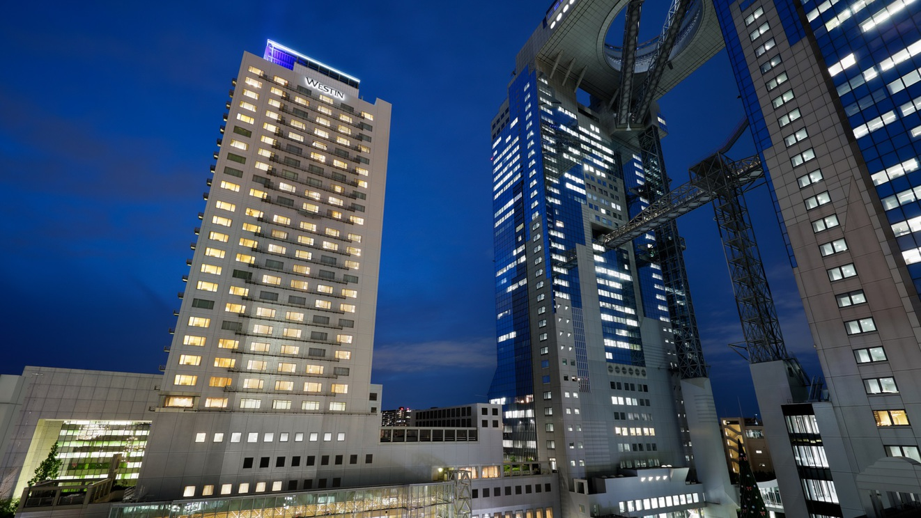 ウェスティンホテル大阪...