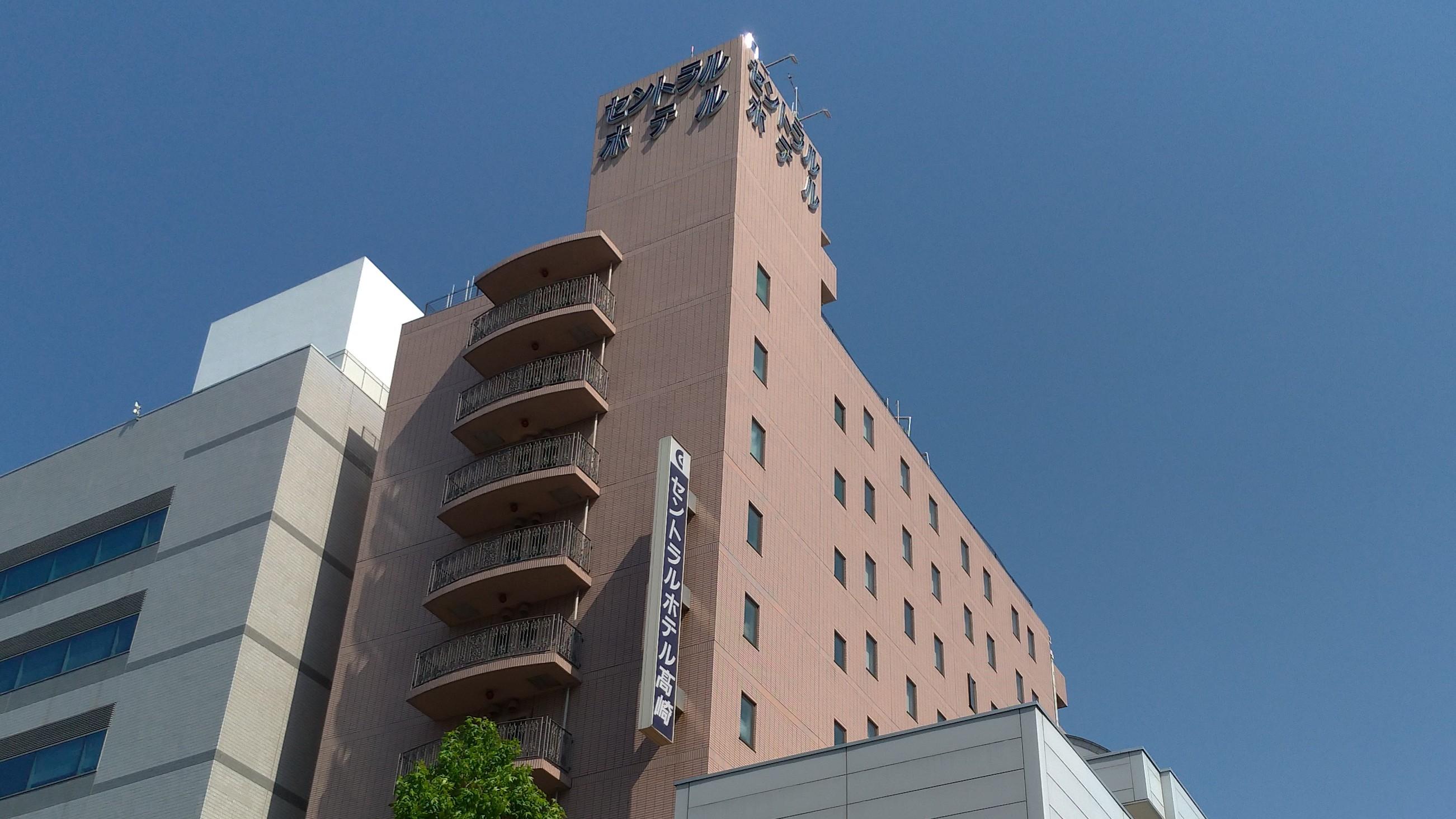 セントラルホテル高崎の施設画像