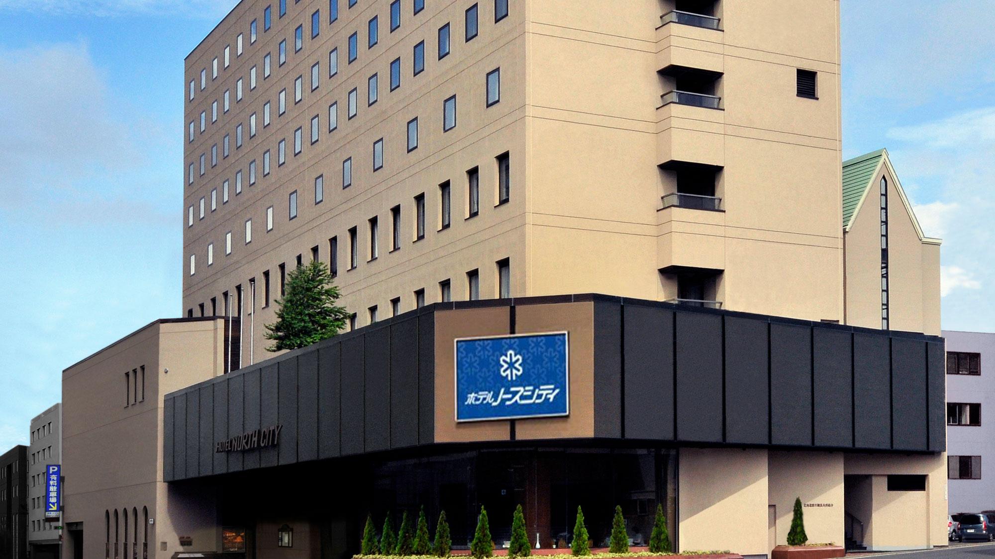 北海道 すすきの近辺で女性が泊っても安心のカプセルホテルは?