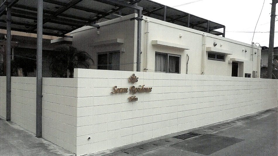 Seven Residence Yabu