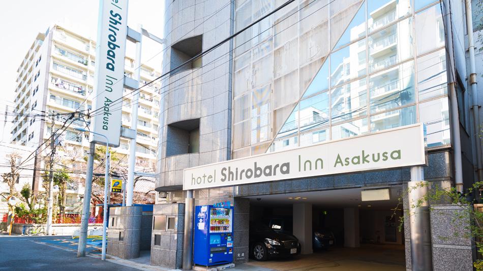 ホテル白ばらイン浅草...