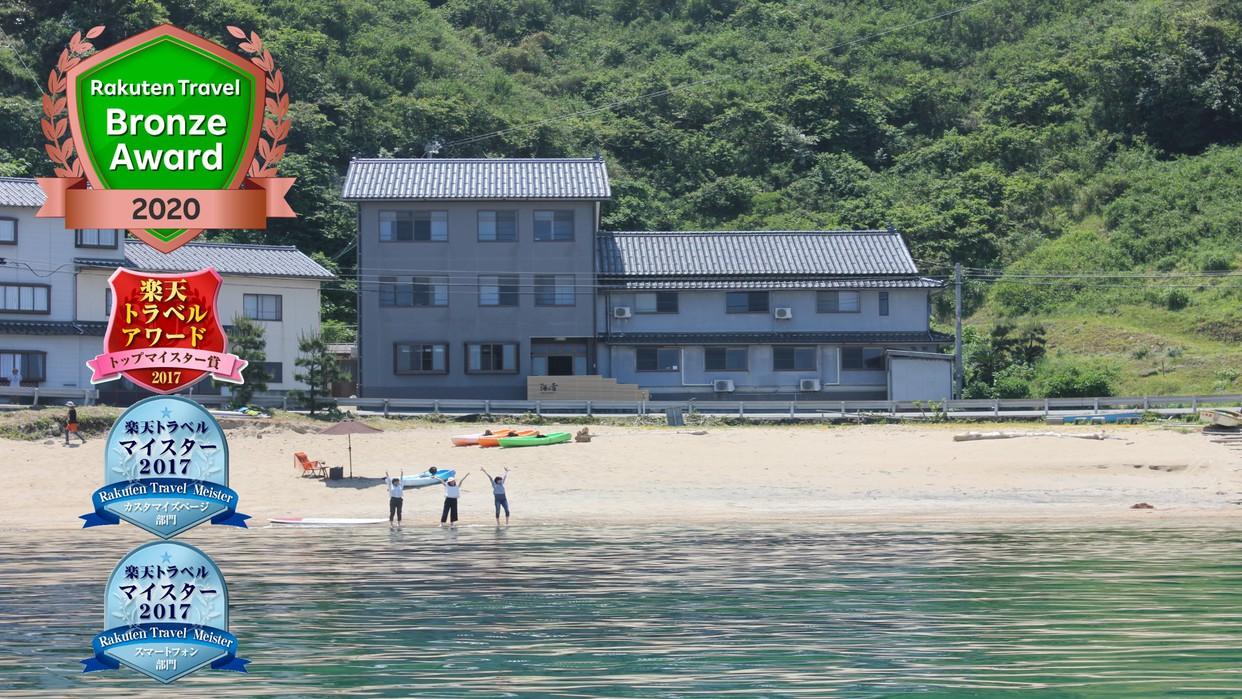 夏に竹野温泉に行きます。海水浴のついでに楽しみます。
