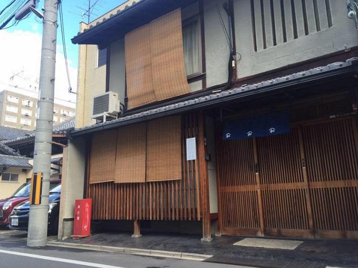 YAMAWA HOUSE...