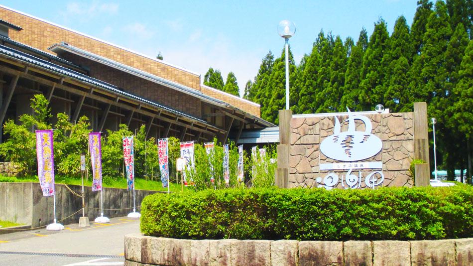 福井県越前市の宿泊施設情報