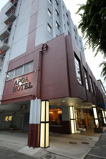 APOA HOTEL四日市(アポアホテル)...