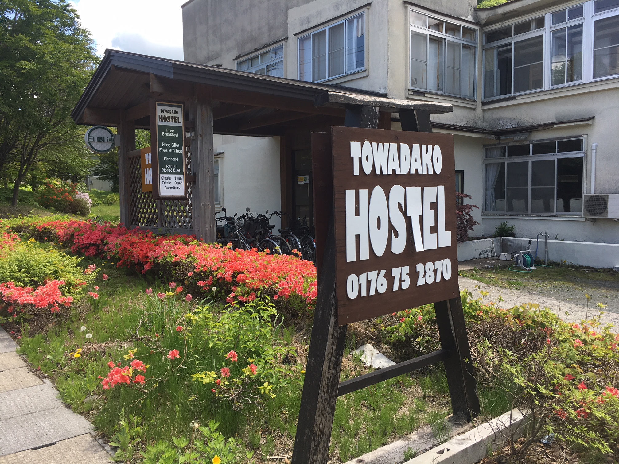 Towadako Hostelの施設画像