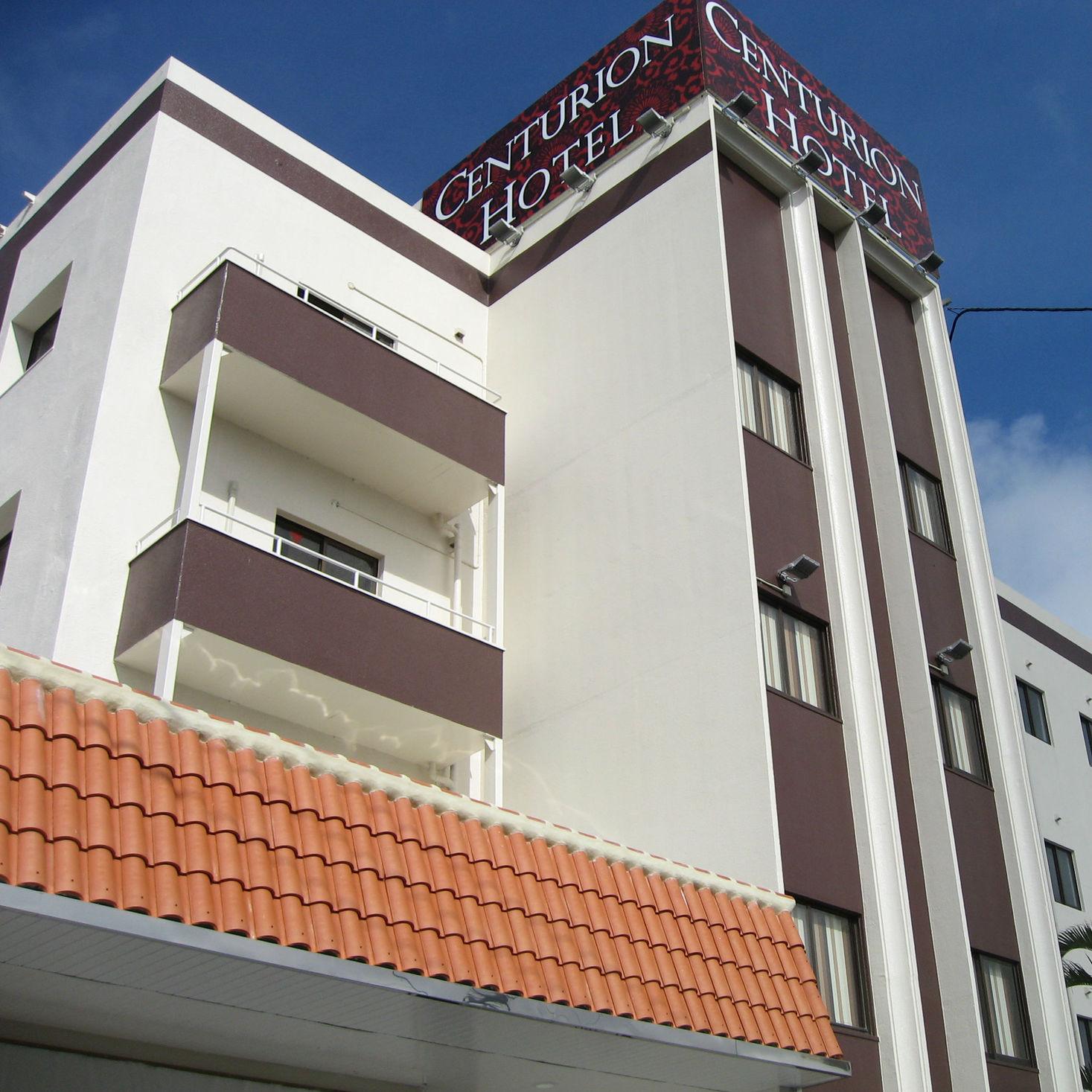 センチュリオンホテルリゾート 沖縄名護シティ...