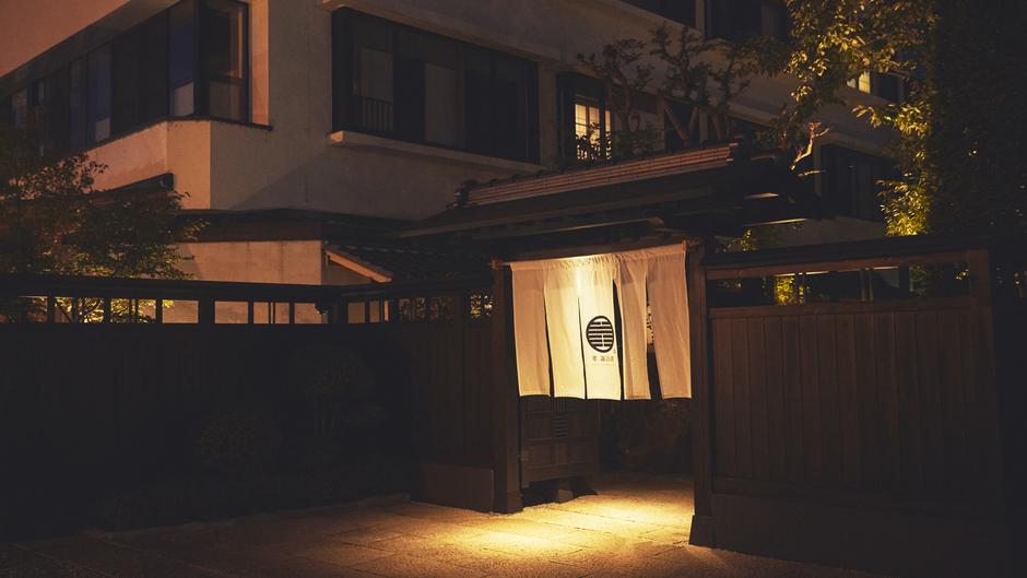 寛ぎの諏訪の湯宿 萃sui‐諏訪湖の施設画像