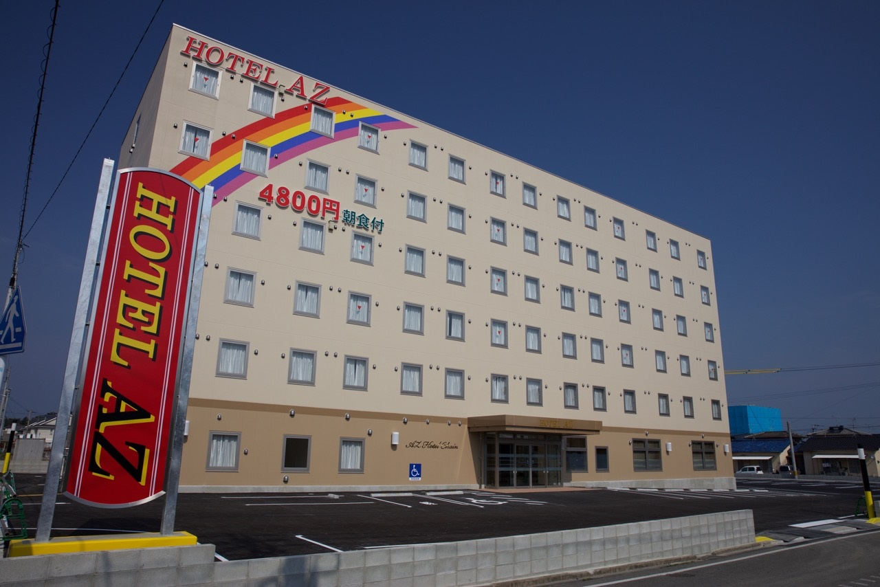 HOTEL AZ 福岡古賀店...