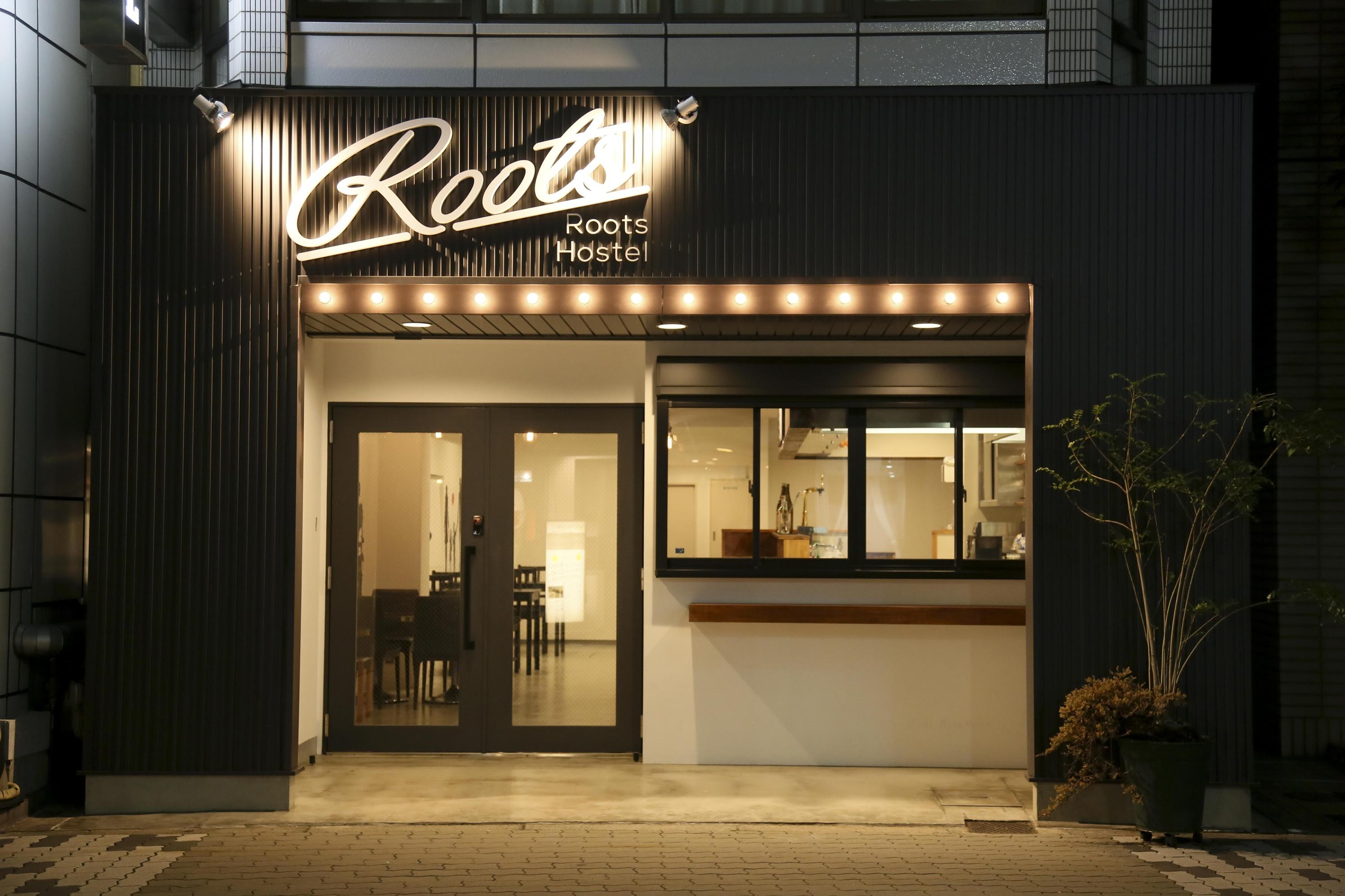Roots Hostel(ルーツホステル)