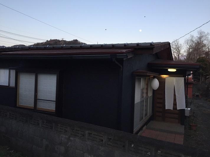 FUJI TRIP HOUSE