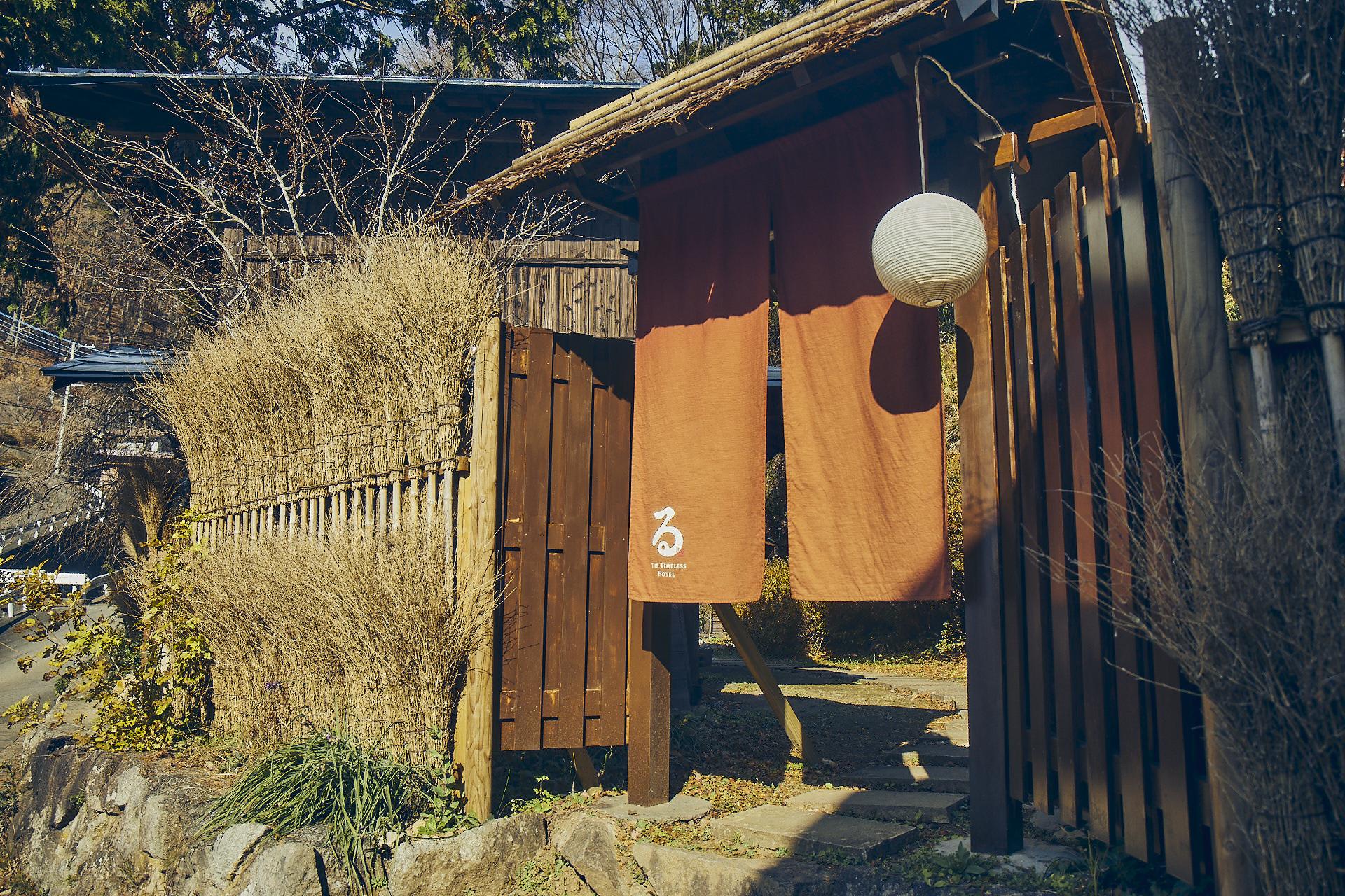 古民家宿るうふ 澤之家