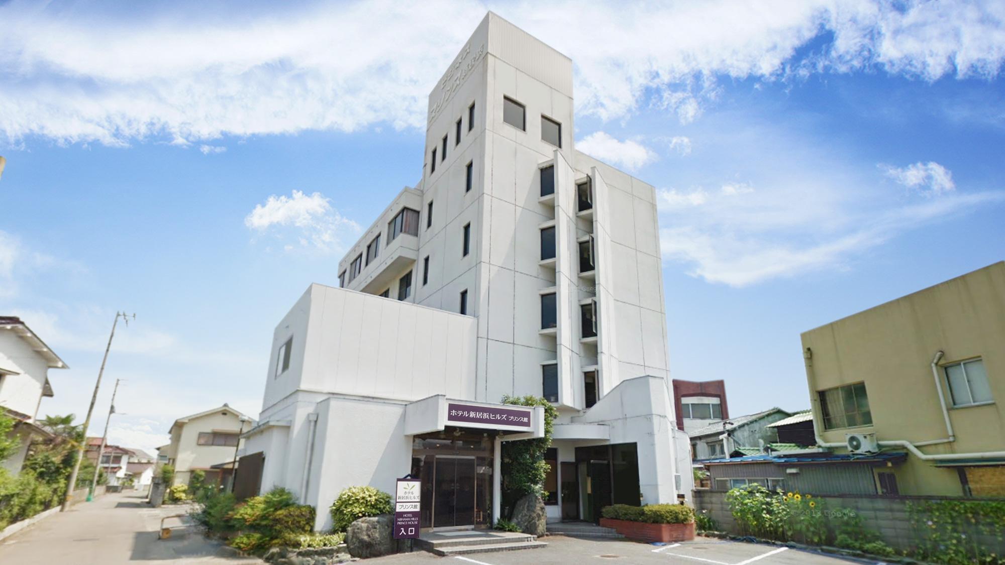 ホテル新居浜ヒルズプリンス館(BBHホテルグループ)...