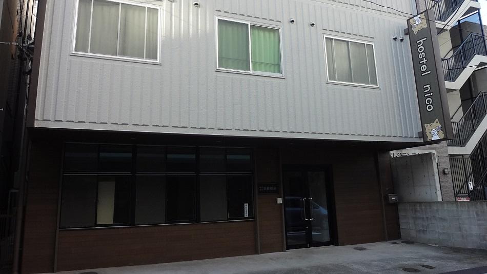 ゲストハウス「ホステル・ニコ」の施設画像