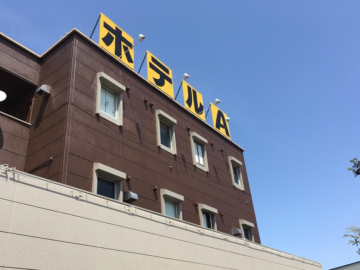 ホテルAの施設画像