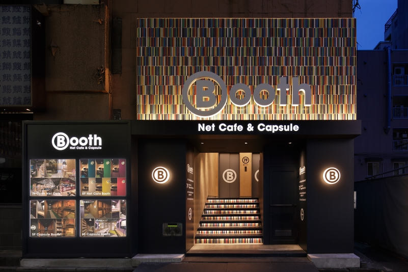 Booth NetCafe&Capsuleの詳細