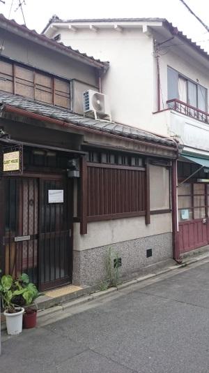 サンタナゲストハウス京都
