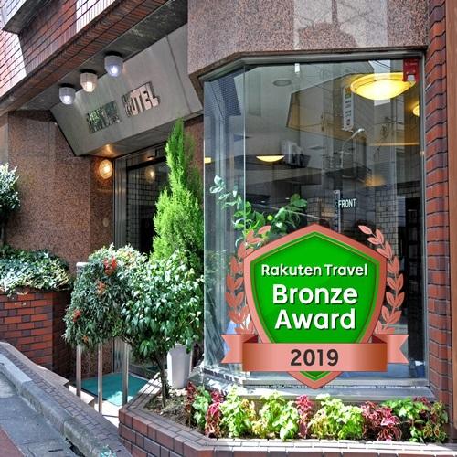 祭の日 東京バニアンホテル